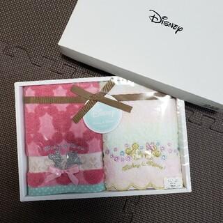 ディズニー(Disney)のディズニー★タオル2枚セット(タオル/バス用品)