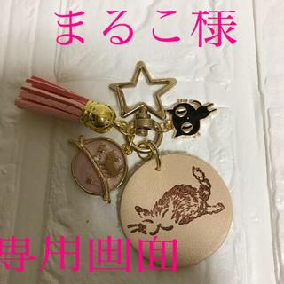 猫のダヤン 風 バックチャーム キーホルダー 猫 ハンドメイド(バッグチャーム)