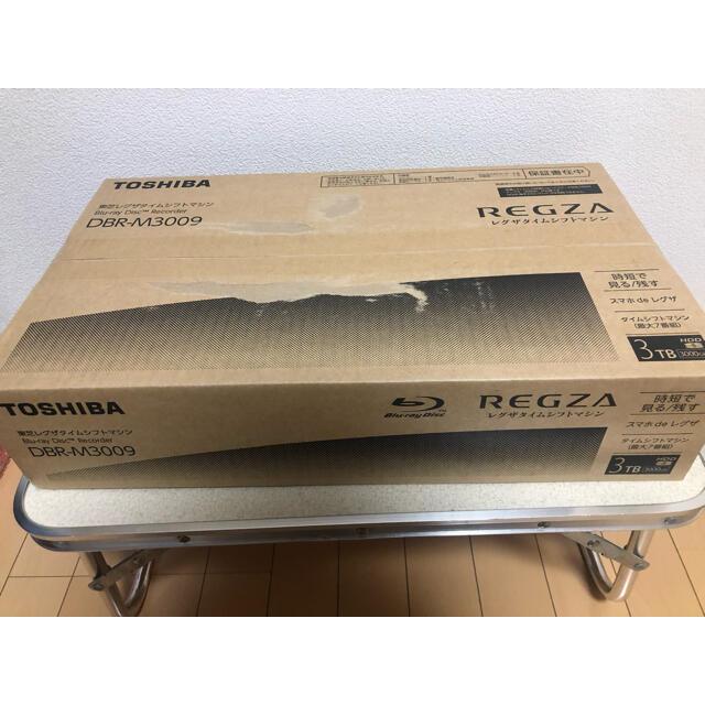 東芝(トウシバ)の【新品未使用】TOSHIBA 東芝 DBR-M3009 3TB レグザ スマホ/家電/カメラのテレビ/映像機器(ブルーレイレコーダー)の商品写真
