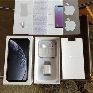 Apple - iPhoneXR 箱、充電器 、イヤホン新品未使用