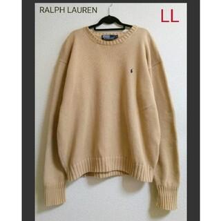 POLO RALPH LAUREN - 美品 POLO by Ralph Lauren コットン100%ニット