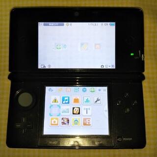 3DS本体 電源アダプタ付き