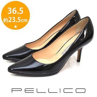 PELLICO - 新品❤️ペリーコ 定価5万 NEBI エナメル パンプス 36.5(約23.5