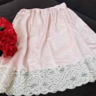 シャルレ(シャルレ)のシャルレスカート(ひざ丈スカート)