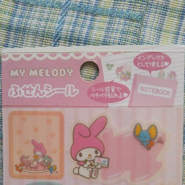 マイメロディ(マイメロディ)のシール 2枚セット マイメロディ エンタメ/ホビーのおもちゃ/ぬいぐるみ(キャラクターグッズ)の商品写真