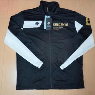 DESCENTE - デサント トラックジャケット ジャージ ブラック Sサイズ