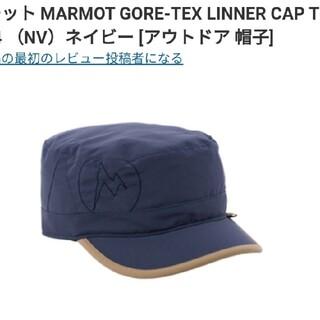 MARMOT - マーモット MARMOT GORE-TEX LINNER CAP
