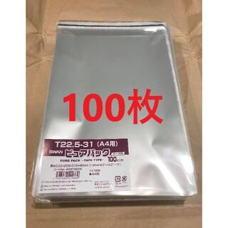 宅配ビニール袋 透明 A4サイズ ネコポス対応 テープ付 まとめ売り 100枚
