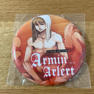 進撃の巨人【アルミン】缶バッジ サウナ