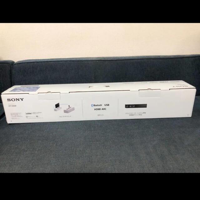 SONY(ソニー)の【送料込み】 SONY HT-S100F サウンドバー スピーカー スマホ/家電/カメラのオーディオ機器(スピーカー)の商品写真