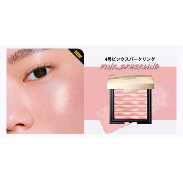 CLIO♡PRISM AIR  ハイライター コスメ/美容のベースメイク/化粧品(その他)の商品写真
