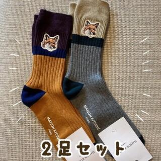 MAISON KITSUNE' - ○新品○  メゾンキツネ  ソックス  2足セット