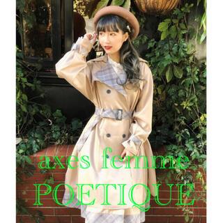 アクシーズファム(axes femme)のアクシーズファム ポエティック トレンチコート ロングコート 完売品 美品(トレンチコート)