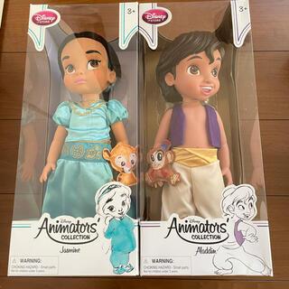 ディズニー(Disney)のアラジン ジャスミン アニメータードール(ぬいぐるみ/人形)