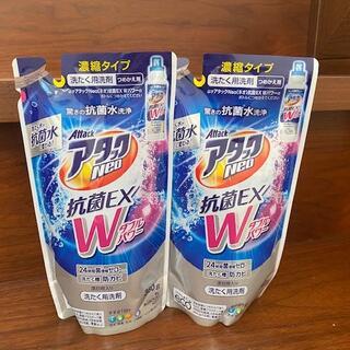 カオウ(花王)のアタックNEO抗菌EXWパワー詰め替え用360g2個(洗剤/柔軟剤)