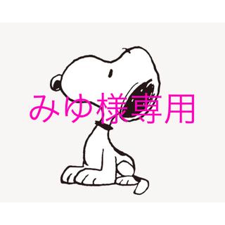 みゆ様専用ページ(ネクタイ)
