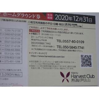 東急ハーベストクラブ 熱海伊豆山 3月7日曜日 予約済み ぺットルーム(宿泊券)
