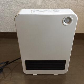 セラミックヒーター(電気ヒーター)