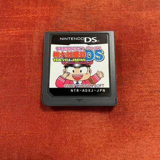 ニンテンドーDS - 桃太郎電鉄DS TOKYO&JAPAN ももてつ 桃鉄 ds ソフト カセット