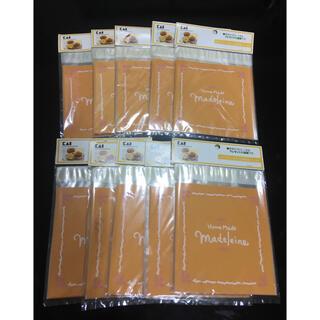 カイジルシ(貝印)のマドレーヌ専用袋 15枚×10セット(ラッピング/包装)