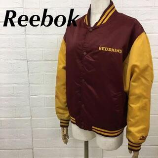 リーボック(Reebok)のReebok リーボック REDSKINS スタジャン ナイロンジャケット(その他)