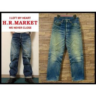 ハリウッドランチマーケット(HOLLYWOOD RANCH MARKET)のハリウッドランチマーケット PP4XX ビンテージ 加工 デニム パンツ W31(デニム/ジーンズ)