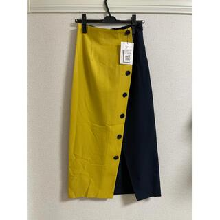 洋服同時購入で更に値引きしますgrandtable タイトスカート ロング(ロングスカート)
