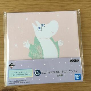 バンダイ(BANDAI)のムーミン 一番くじ G賞 ミニキャンバスボードコレクション ムーミン (ボードキャンバス)