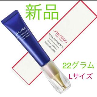 シセイドウ(SHISEIDO (資生堂))の新品バイタルパーフェクションリンクルリフトディープレチノホワイト4ラージL22g(アイケア/アイクリーム)