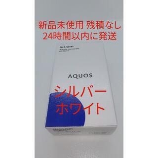 シャープ(SHARP)の【新品未使用】SHARP AQUOS sense3 lite SH-RM12(スマートフォン本体)