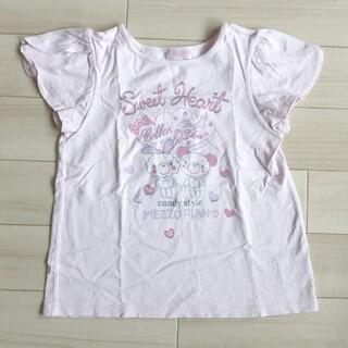 mezzo piano - メゾピアノ Tシャツ 140