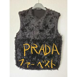 プラダ(PRADA)のPRADA ファーニットベスト 黒(ニット/セーター)