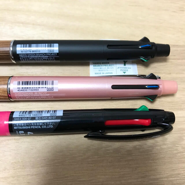 三菱鉛筆(ミツビシエンピツ)のジェットストリーム 4色ボールペン セット インテリア/住まい/日用品の文房具(ペン/マーカー)の商品写真