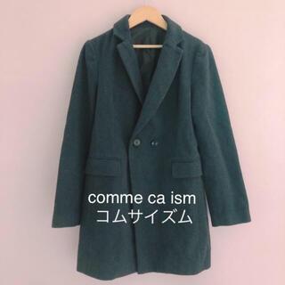 コムサイズム(COMME CA ISM)の美品 コムサイズム チャコールグレー(チェスターコート)