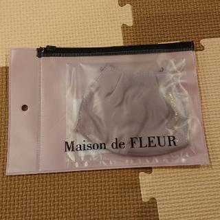 メゾンドフルール(Maison de FLEUR)のぷー様専用 メゾンドフルール マスク (その他)