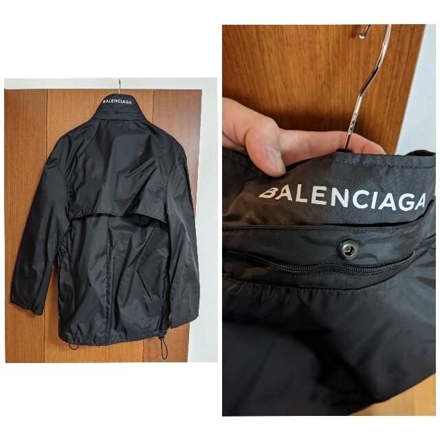 Balenciaga(バレンシアガ)のバレンシアガ ウインドブレーカー メンズのジャケット/アウター(ナイロンジャケット)の商品写真