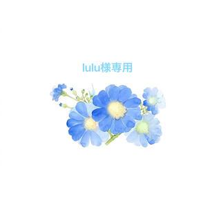 lulu様専用 AM OP BLK M(ロングワンピース/マキシワンピース)