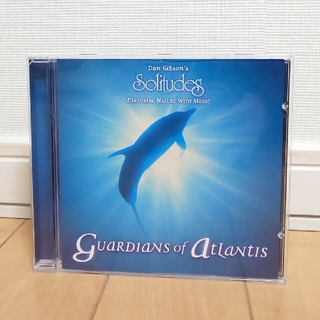 GUARDIANS of  AtLantis Dan Gibson's CD(ヒーリング/ニューエイジ)