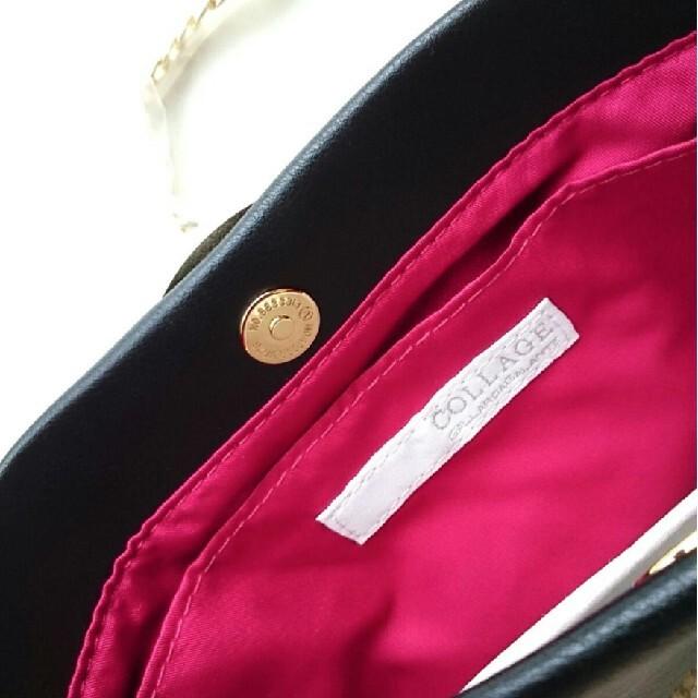 TOMORROWLAND(トゥモローランド)のCOLLAGE GALLARDAGALANTE  リング チェーンバッグ レディースのバッグ(ショルダーバッグ)の商品写真