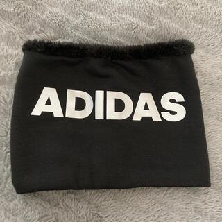 adidas - 【adidas】ネックウォーマー 未使用