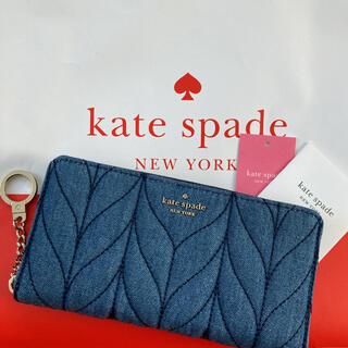 kate spade new york - 新品 ケイトスペード 長財布 財布 デニム ハワイ