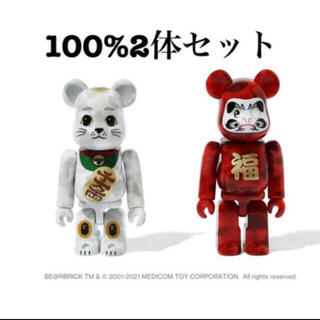 A BATHING APE - NEW YEAR BAPE BE@RBRICK 招き猫&達磨 100%セット