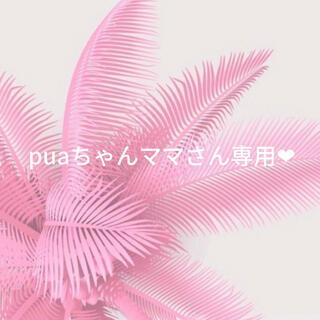 犬服 RHモコモコベスト SS1点(ペット服/アクセサリー)