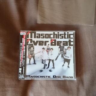神谷浩史 小野大輔  Masochistic Over Beat(アニメ)