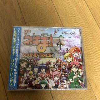 魔法先生 ネギま! 限定☆サウンドトラック 新品未使用(アニメ)