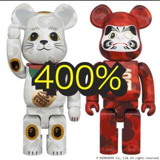 新品未使用 BE@RBRICK BAPE 招き猫 & 達磨 400% 2PACK(その他)