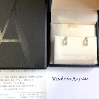 Vendome Aoyama - ヴァンドーム青山 ハーフエタニティ ダイヤ ピアス フープ Pt 0.3
