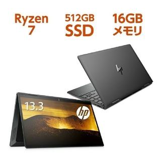 ヒューレットパッカード(HP)のHP ENVY x360 13 Ryzen7 16GBメモリ 512GBSSD(ノートPC)