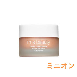 Cosme Kitchen - rms beauty マスターラディアンスベース