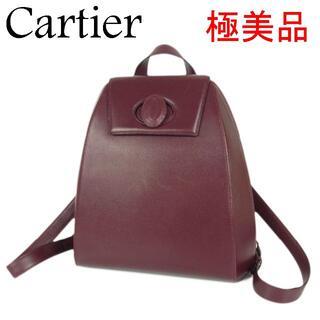 カルティエ(Cartier)の専用 カルティエ 極美品 マストライン リュックサック バックパック バッグ(リュック/バックパック)